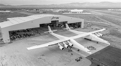 世界首架巨型雙身飛機出庫亮相。來源:美國太空新聞網
