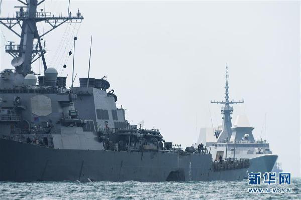(国际)(2)美海军驱逐舰在新加坡附近海域与商船相撞