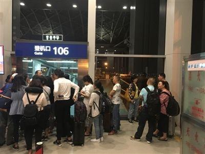 飛美國航班延誤近15小時 因機長帶錯護照?