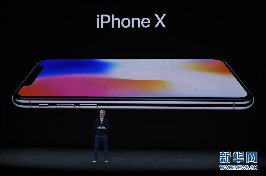 (國際)(1)蘋果公司舉行新産品發布會