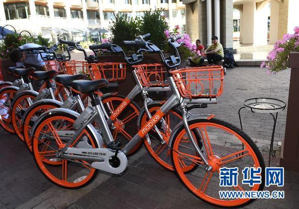 """华盛顿出现摩拜单车 美国已开始""""山寨""""中国"""