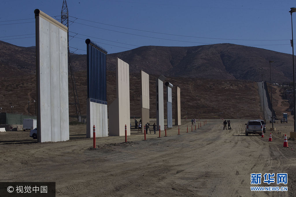 美國召開新聞發布會 正式宣布美墨邊境墻8種原型完工