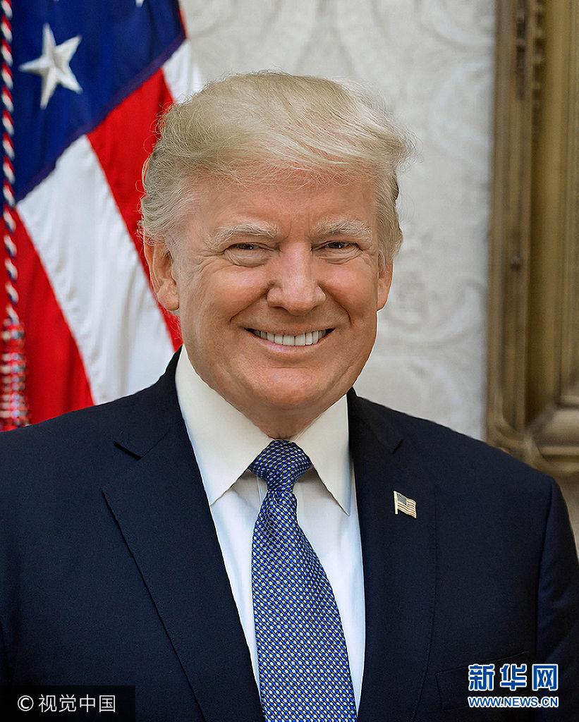 美國白宮發布總統特朗普與副總統彭斯官方照片