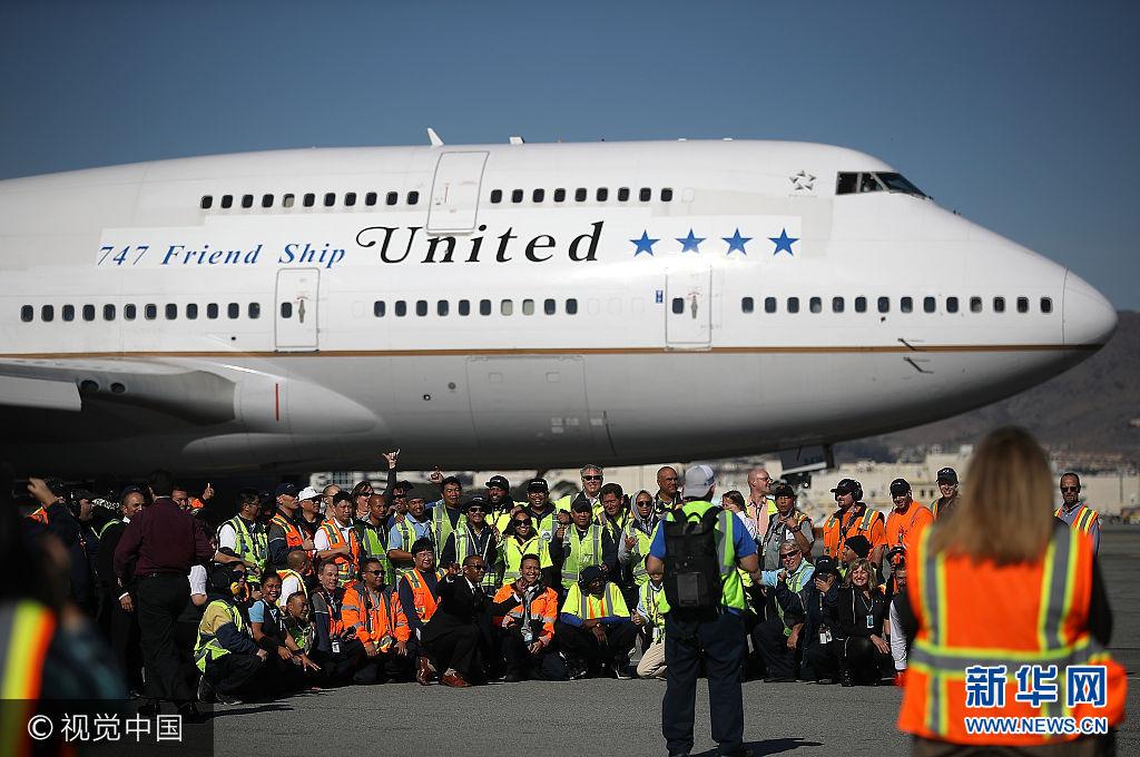 美聯航退役旗下最後一架波音747 乘客著復古服裝做最後一次飛行