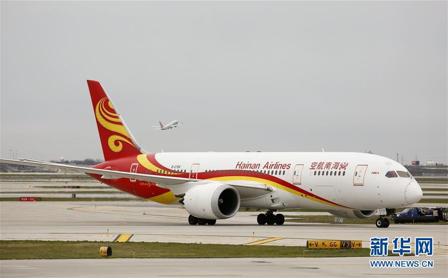 (國際·圖文互動)(1)中國首班生物航煤跨洋航班成功抵達目的地