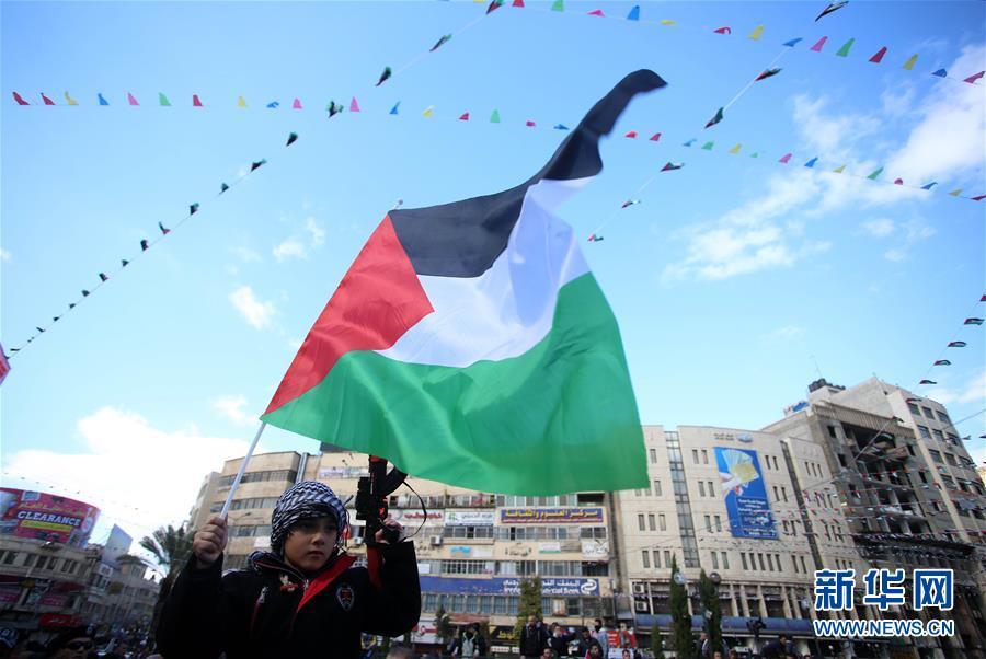 (國際)(1)巴勒斯坦民眾抗議美國承認耶路撒冷為以色列首都