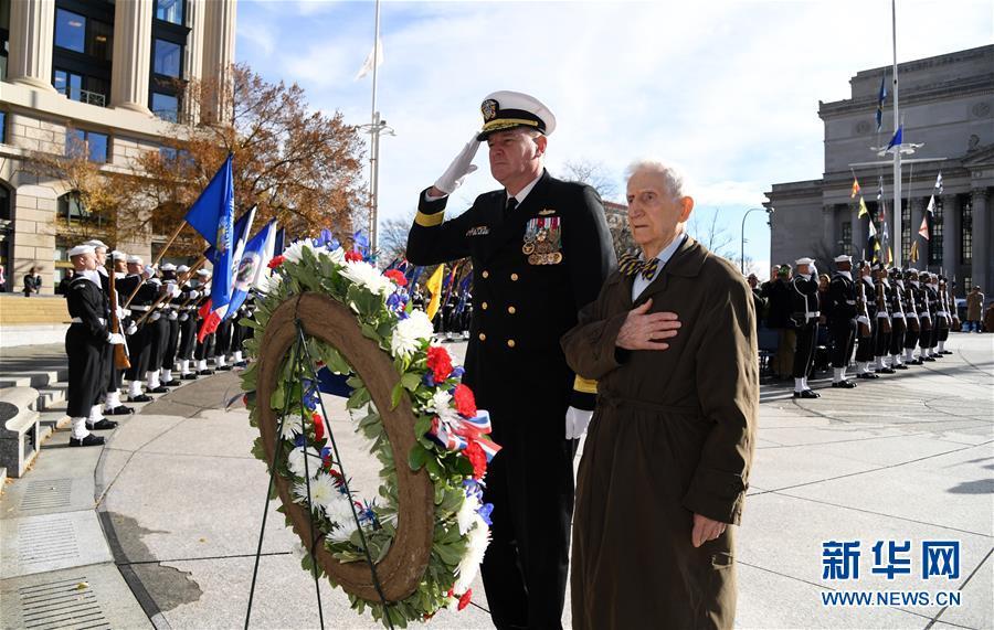 (國際)(1)美國華盛頓紀念珍珠港事件76周年