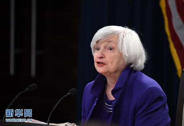 (国际)美联储宣布今年以来第三次加息