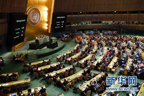 """""""历史性删减""""2.85亿美元会费 美国被指在报复联合国"""