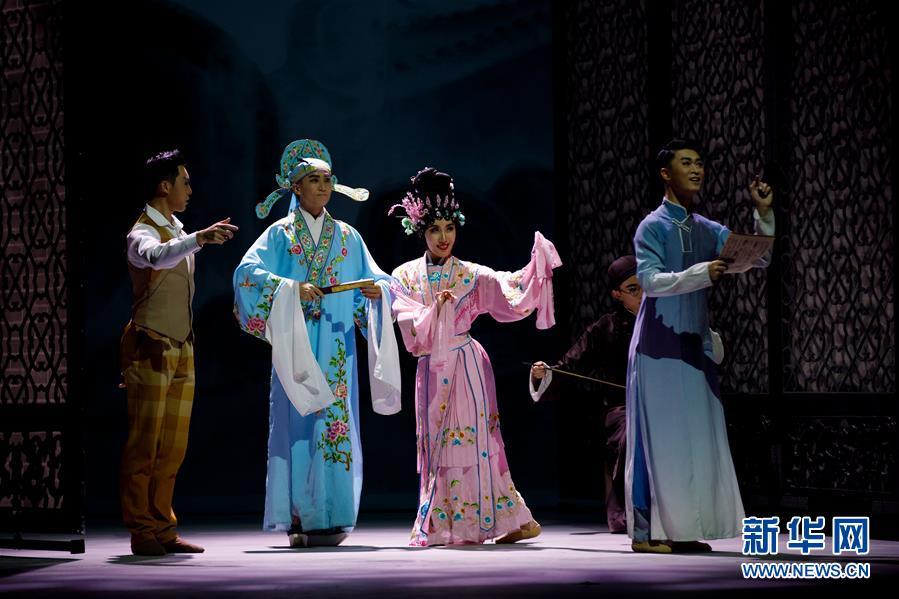 (XHDW)(4)中國舞劇《沙灣往事》在華盛頓上演
