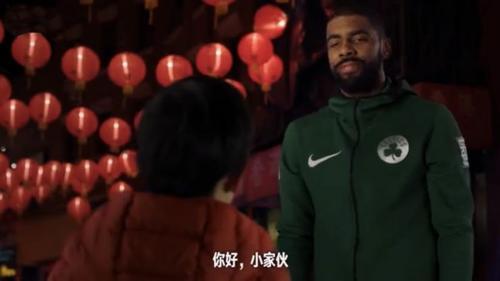 中國僑網NBA新春賀歲宣傳片截圖。(美國僑報網)