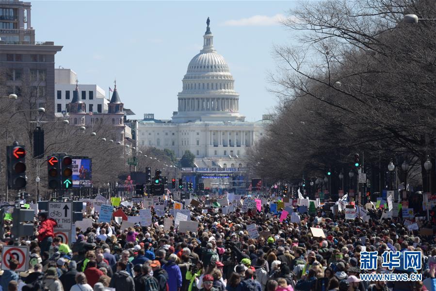 (國際)(1)全美數百個城鎮舉行遊行呼吁控槍