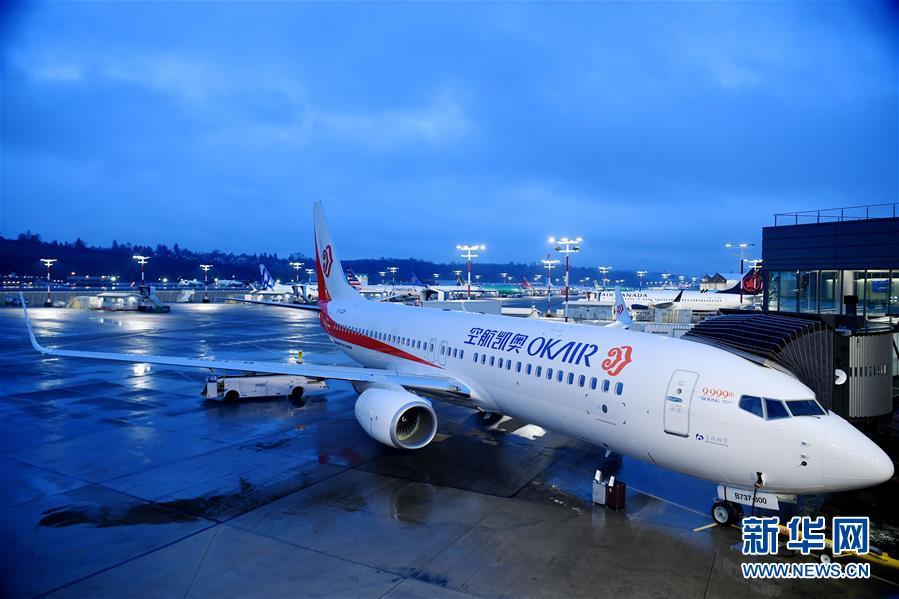 (國際)波音第9999架737飛機完成交付並飛往中國