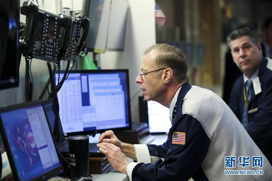 (國際)(1)紐約股市三大股指10日收盤上漲
