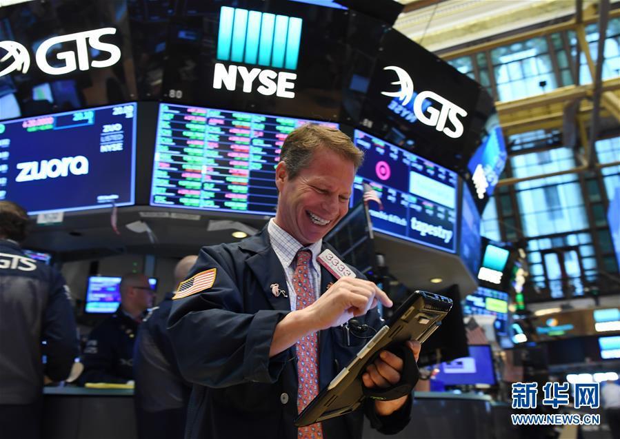 (國際)(1)紐約股市三大股指12日上漲