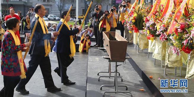美國舊金山舉辦海外炎黃子孫拜祖大典