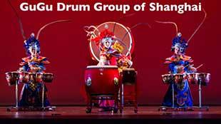 上海鼓鼓樂團將在芝加哥進行演出