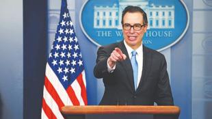 美財長説希望今年完成稅改