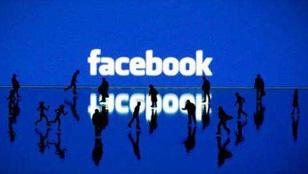 臉書被歐盟處巨額罰款