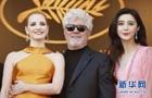 慶祝戛納電影節70周年