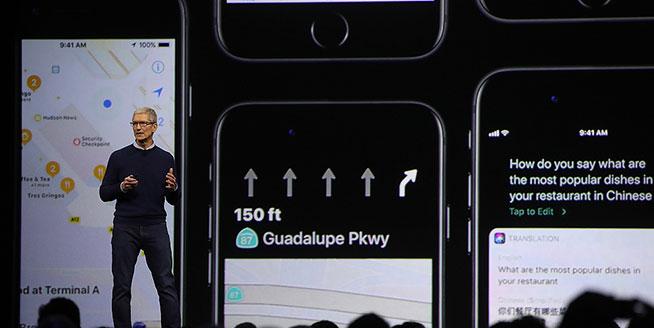 蘋果全球開發者大會舉行 CEO蒂姆·庫克講話