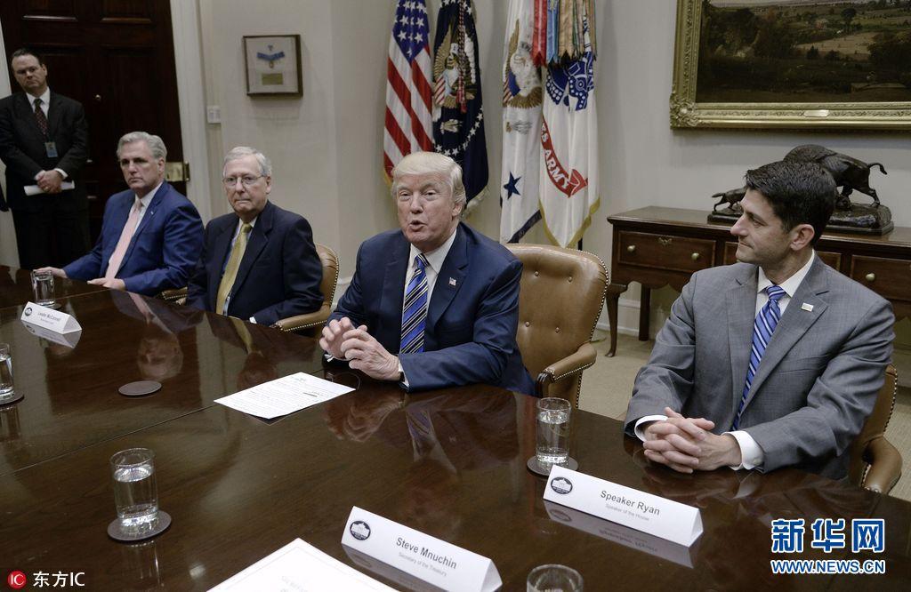 特朗普與美國國會領袖會面 討論醫改稅改路線