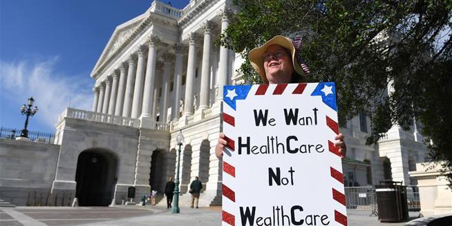 美國會説共和黨醫改方案會讓2200萬人失去醫保