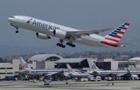 美國航空乘務員攜30枚子彈出境日本