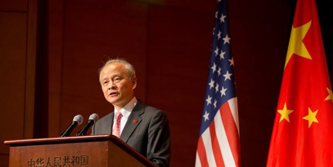 中國駐美國使館舉行慶祝建軍90周年招待會