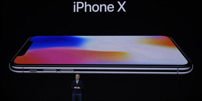 蘋果公司舉行新産品發布會