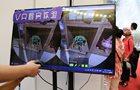 """美國華人公司推""""VR看房體驗"""""""