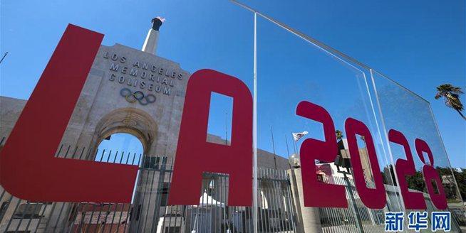 洛杉磯點燃紀念體育場火炬慶祝獲得2028年奧運會主辦權