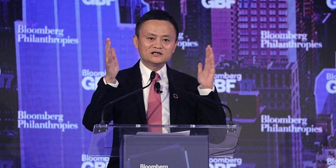 紐約:彭博全球商業論壇開幕 馬雲出席並發表演講