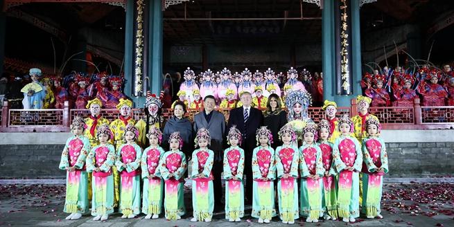 習近平和夫人彭麗媛與美國總統特朗普和夫人梅拉尼婭共同欣賞京劇表演