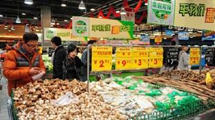 永輝超市參股美公司擬與Advantage合並
