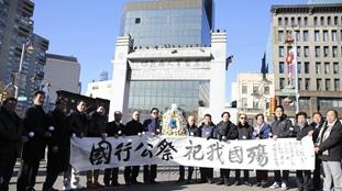 紐約華僑華人紀念南京大屠殺80周年