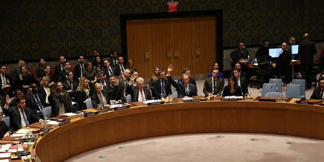 美國否決聯合國安理會關于耶路撒冷地位問題決議草案