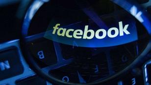 德國反壟斷當局考慮處罰臉書