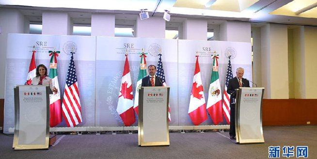 北美三國外長會議舉行 美國務卿蒂勒森出席