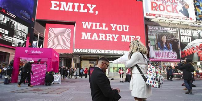 紐約時報廣場:浪漫情人節