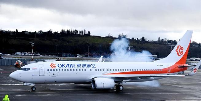 波音第9999架737飛機完成交付並飛往中國