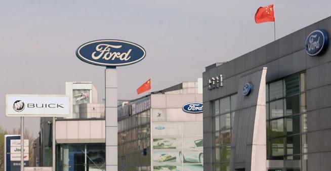 在美生产汽车加征25%关税 福特汽车受影响