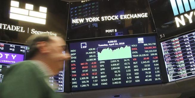 紐約股市三大股指10日收盤上漲