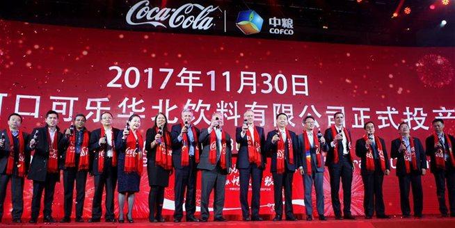 可口可樂新工廠在河北投産